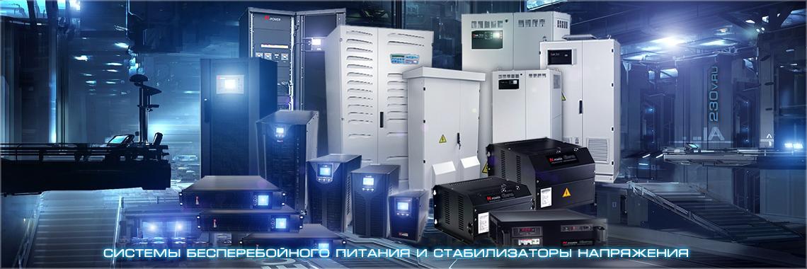 Интернет магазин 230v.ru - Будущее уже наступило!